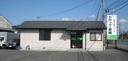 九州事務所