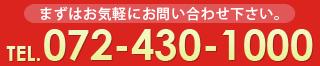 072-430-1000