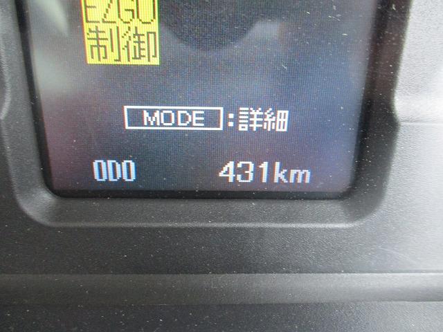 11(走行)
